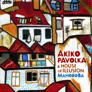 Akiko Pavolka 歌手頭像