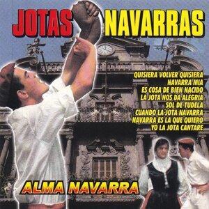 Alma Navarra 歌手頭像