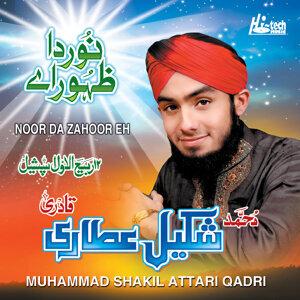 Muhammad Shakil Attari Qadri 歌手頭像