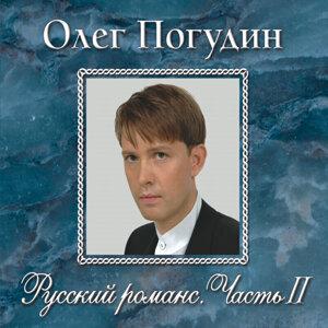 Oleg Pogudin 歌手頭像