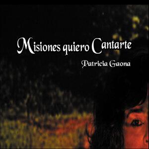 Patricia Gaona 歌手頭像