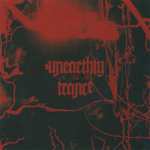 Unearthly Trance 歌手頭像