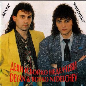 Deyan Nedelchev 歌手頭像