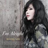 Woong San