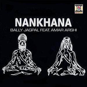 Bally Jagpal