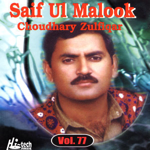 Ch. Zulfiqar 歌手頭像