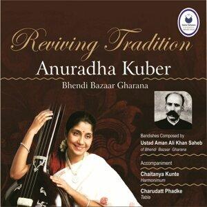 Anuradha Kuber 歌手頭像