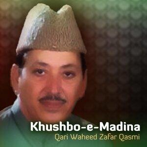 Qari Waheed Zafar Qasmi 歌手頭像