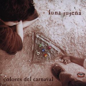 Luna Jujeña 歌手頭像
