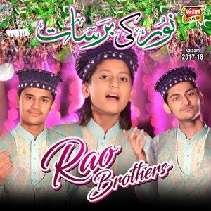 Rao Brothers