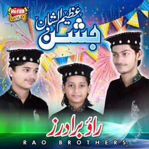 Rao Brothers 歌手頭像