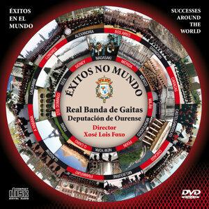 Real Banda de Gaitas Deputación de Ourense 歌手頭像