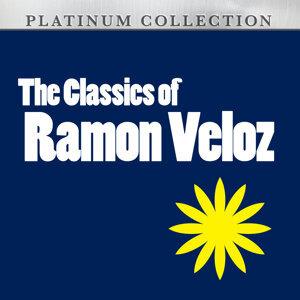 Ramón Veloz Y Los Guaracheros De Oriente 歌手頭像