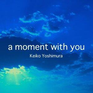 Keiko Yoshimura 歌手頭像