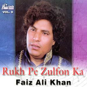 Faiz Ali Khan 歌手頭像