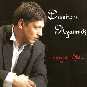 Δημήτρης Αγαπητός / Dimitris Agapitos 歌手頭像