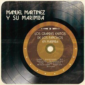Manuel Martínez Y Su Marimba 歌手頭像