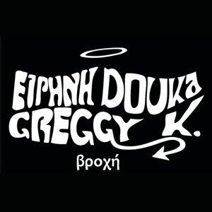 Irini Douka & Greggy K 歌手頭像