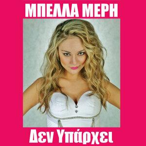 Bella Meri 歌手頭像