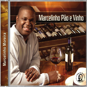 Marcelinho Moreira 歌手頭像