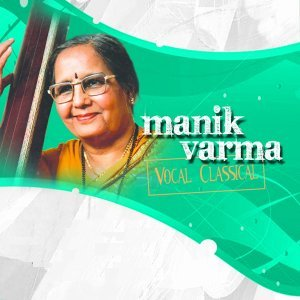 Manik Verma 歌手頭像