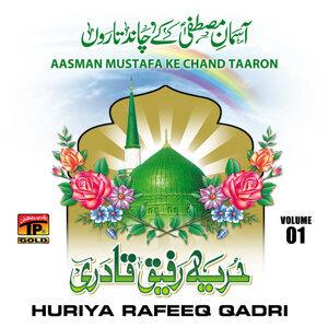 Huriya Rafeeq Qadri 歌手頭像
