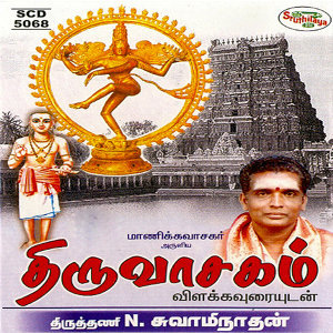 Tiruttani N Swaminathan 歌手頭像