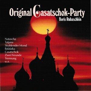 Boris Rubaschkin 歌手頭像