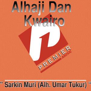 Alhaji Dan Kwairo 歌手頭像