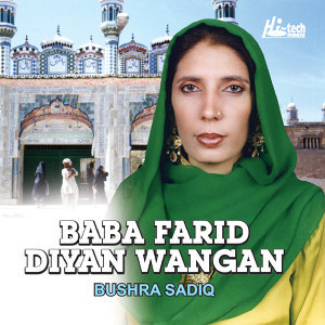 Bushra Sadiq 歌手頭像