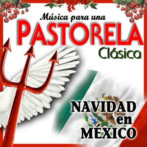 Joven Coral Cristiana los Arcángeles Mexicanos 歌手頭像