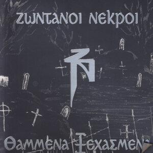 Zontani Nekri - Zontanoi Nekroi - Living Dead 歌手頭像