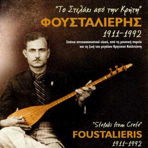 Stelios Foustalieris 歌手頭像