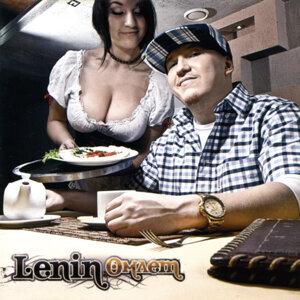 Lenin 歌手頭像