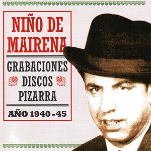 Niño De Mairena 歌手頭像