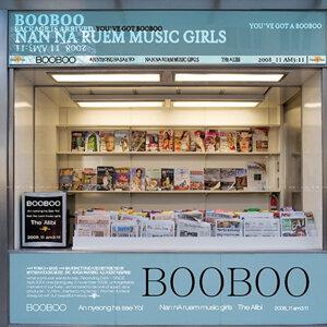 Booboo 歌手頭像