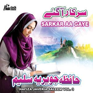 Javeria Saleem 歌手頭像
