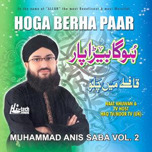 Muhammad Anis Saba 歌手頭像