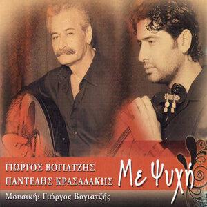 Giorgos Vogiatzis 歌手頭像