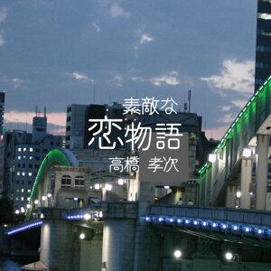 Kouji Takahashi 歌手頭像