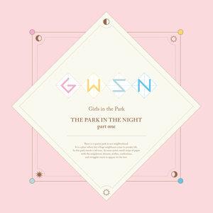 GWSN (공원소녀) Artist photo