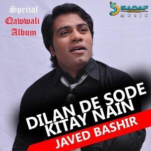 Javed Bashir 歌手頭像