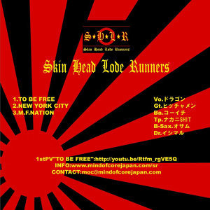 Skin Head Lode Runners 歌手頭像