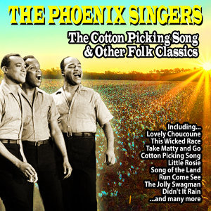The Phoenix Singers 歌手頭像