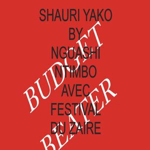Nguashi Ntimbo 歌手頭像