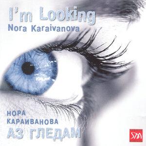 Nora Karaivanova 歌手頭像