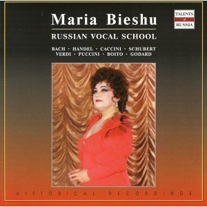 Maria Bieshu 歌手頭像