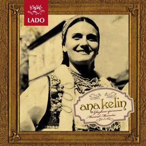 Lado - Ana Kelin 歌手頭像