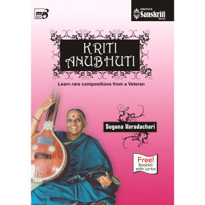 Smt. Suguna Varadachari 歌手頭像