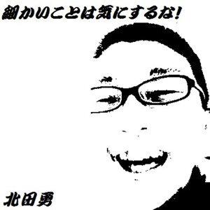 Isamu Kitada 歌手頭像
